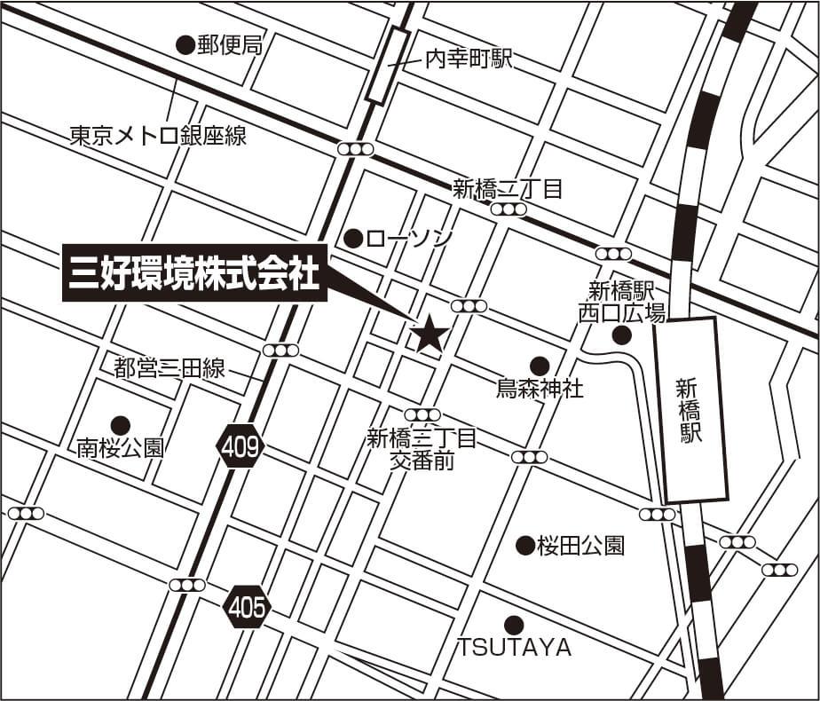 三好環境株式会社の新住所の地図