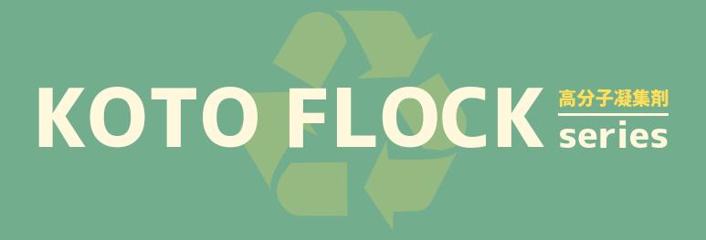 KOTO FLOCK series
