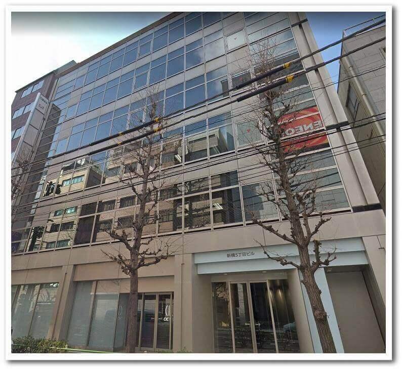三好商会の東京支店
