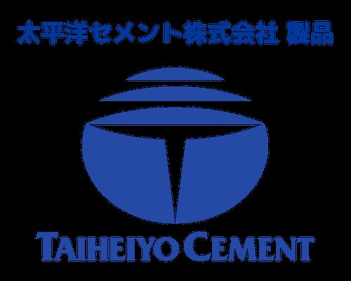 太平洋セメント株式会社 製品