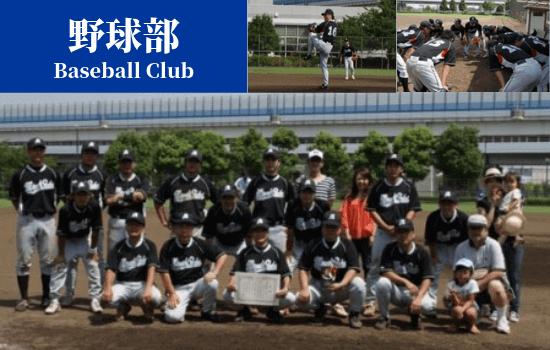 三好商会の野球部